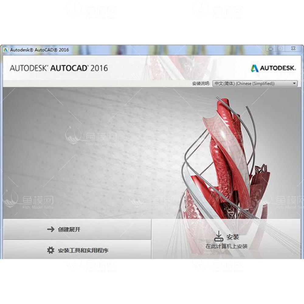 CAD 2016 64bit3D模型下载-[ID]11
