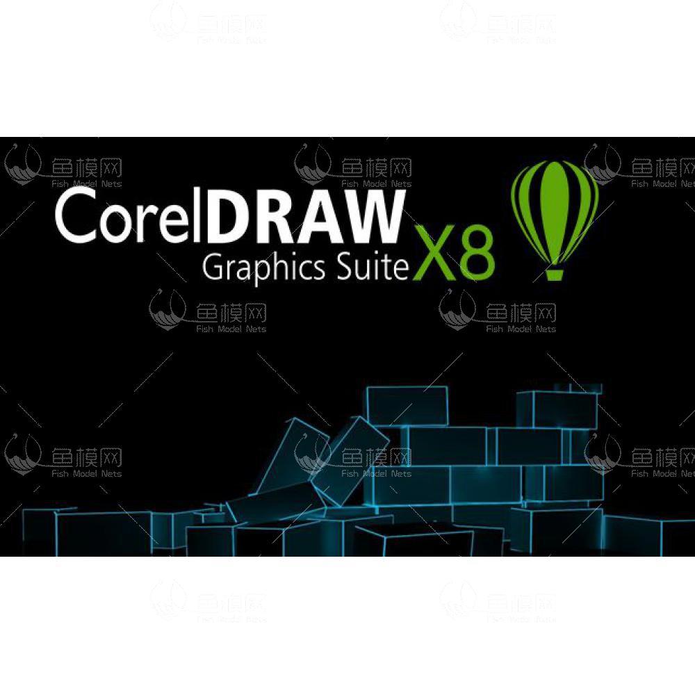 CDR x8 64位3D模型下载-[ID]17