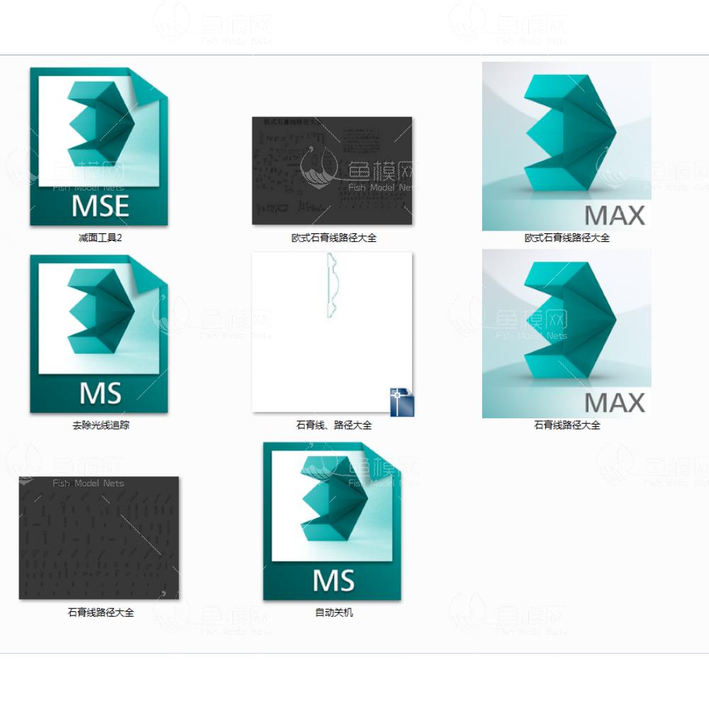 减面工具2自动关机欧式石膏线路径3D模型下载-[ID]36