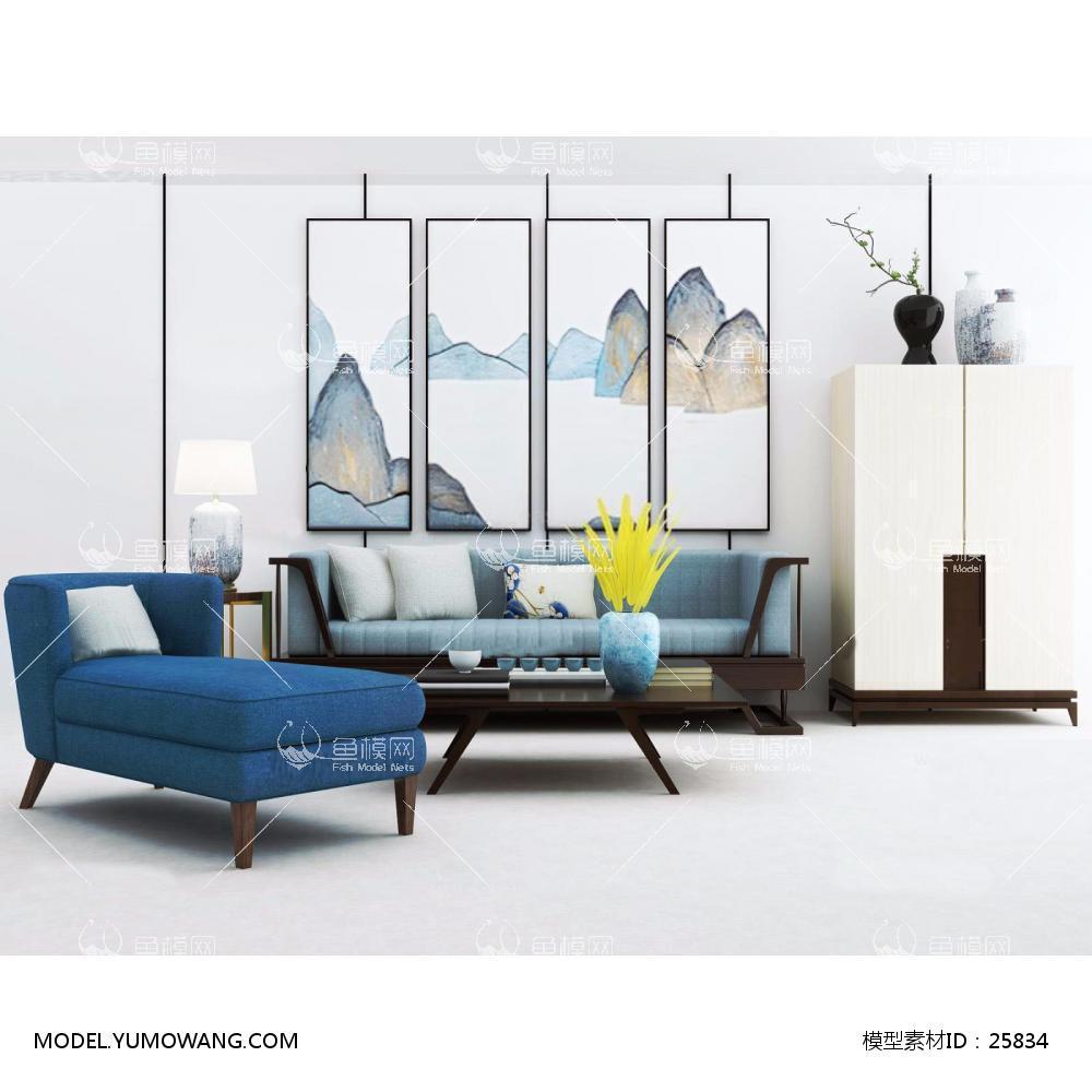 34 0 0 模型详情 素材名称:新中式沙发椅子组合3d模型下载 素材大小