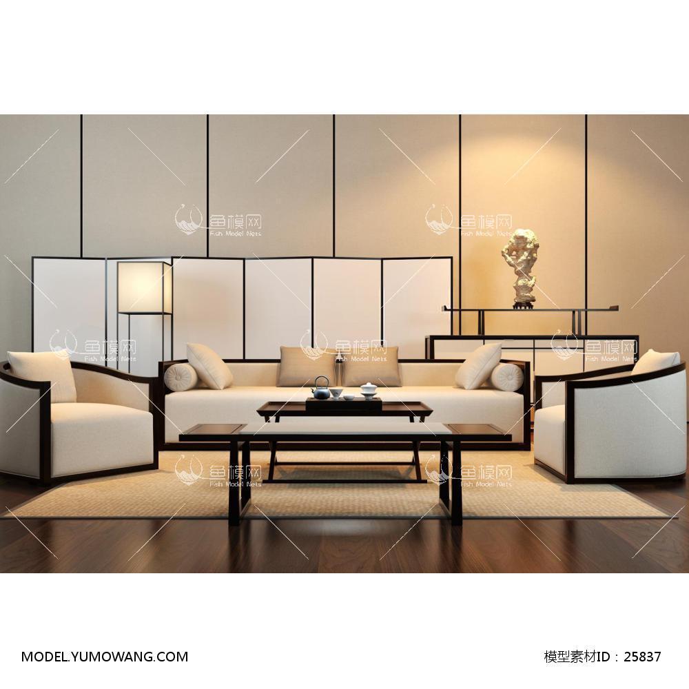 家具类沙发组合沙发新中式沙发椅子组合3d模型素材,模型id:25837