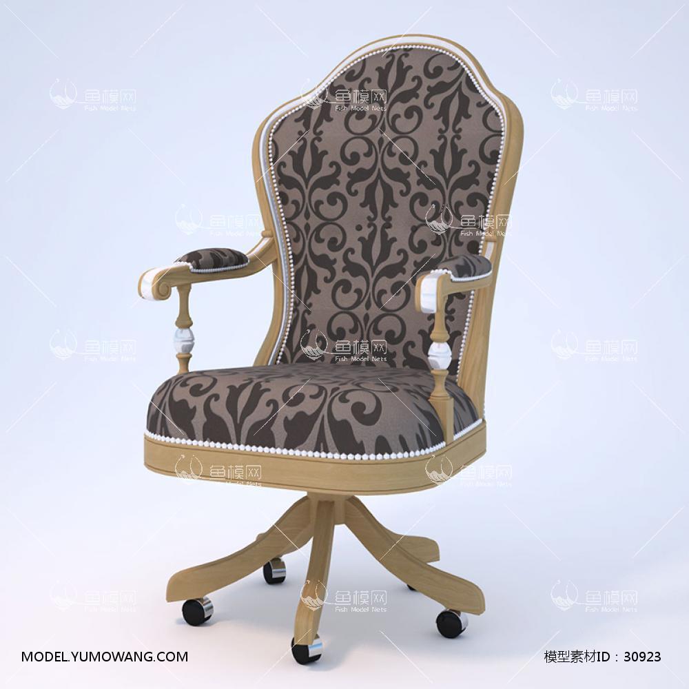 家具类椅子凳子欧式实木花纹布艺办公椅,模型id:30923