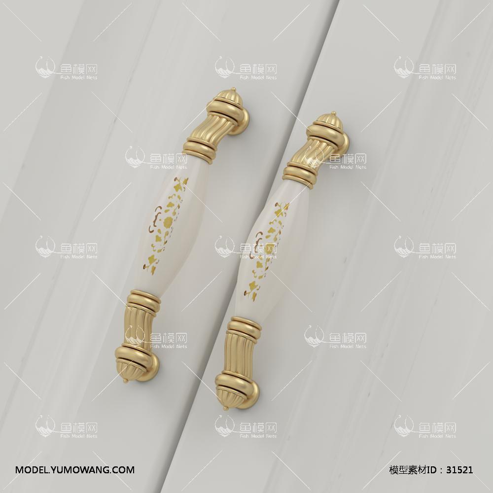 欧式拉手103D模型下载-[ID]31521