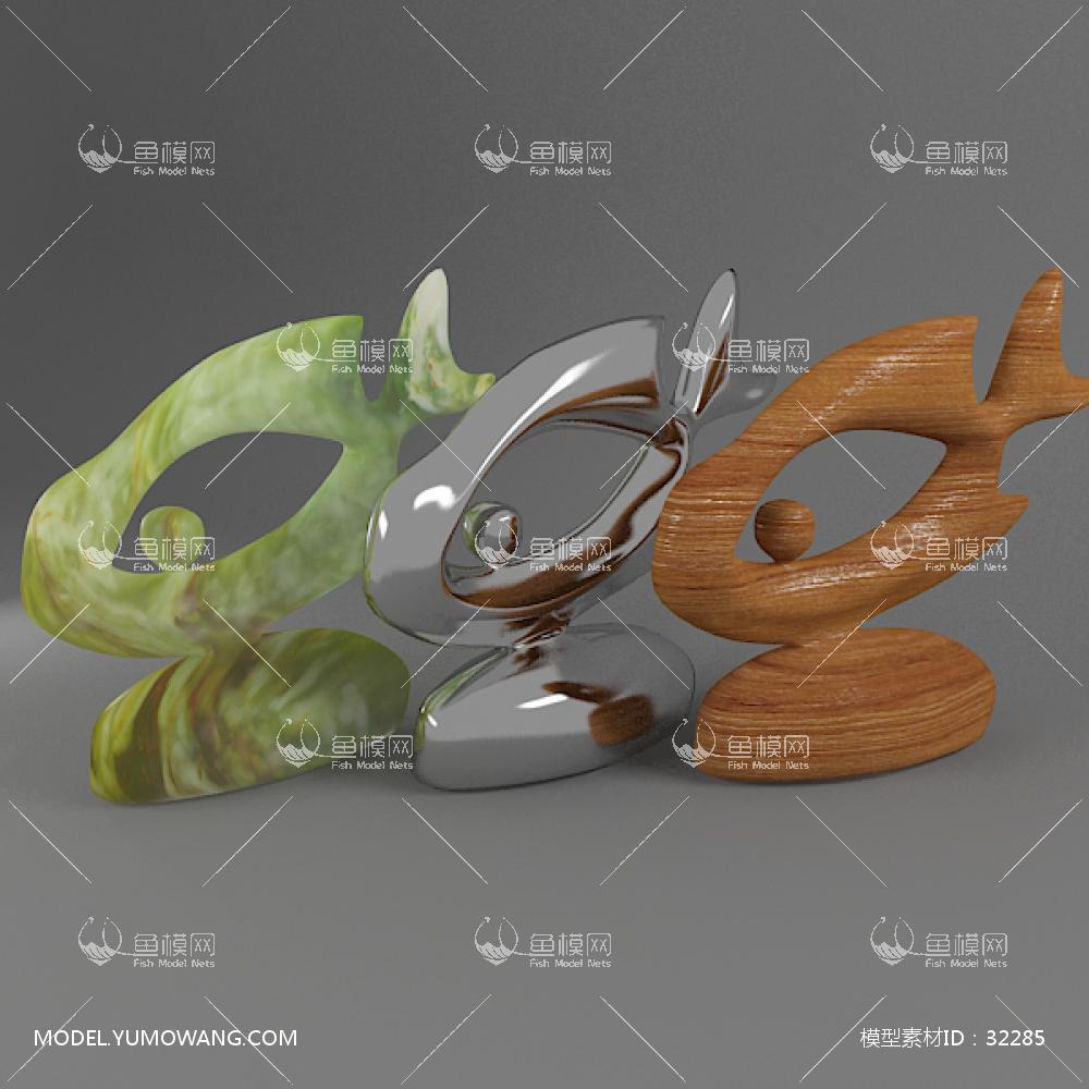 现代装饰品3D模型下载-[ID]32285