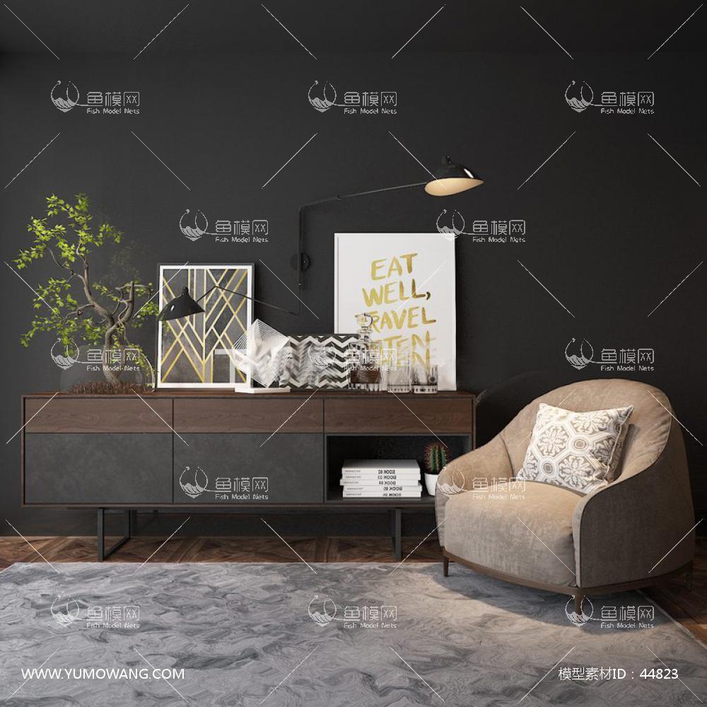 端景台边柜沙发3D模型下载-[ID]44823