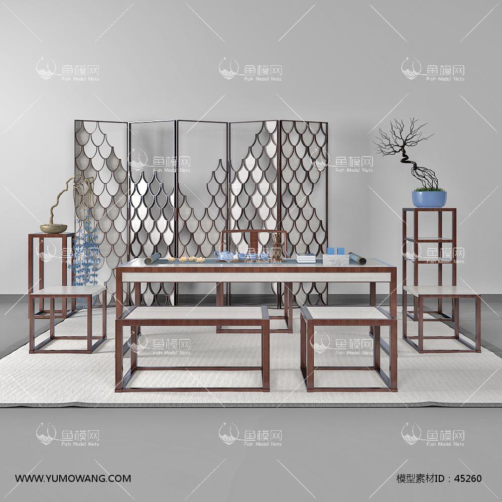 新中式桌椅组合43D模型下载-[ID]45260