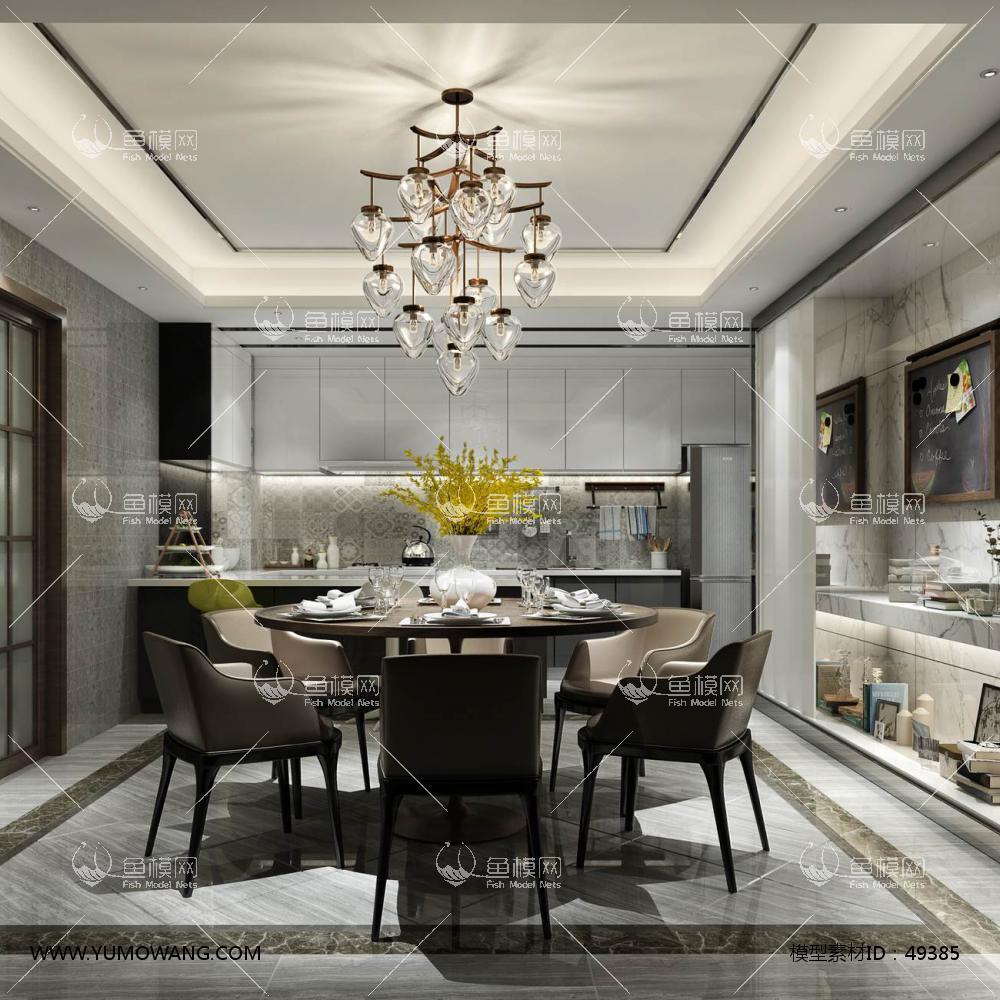 现代风格整体家装餐厅空间3D模型下载-[ID]49385
