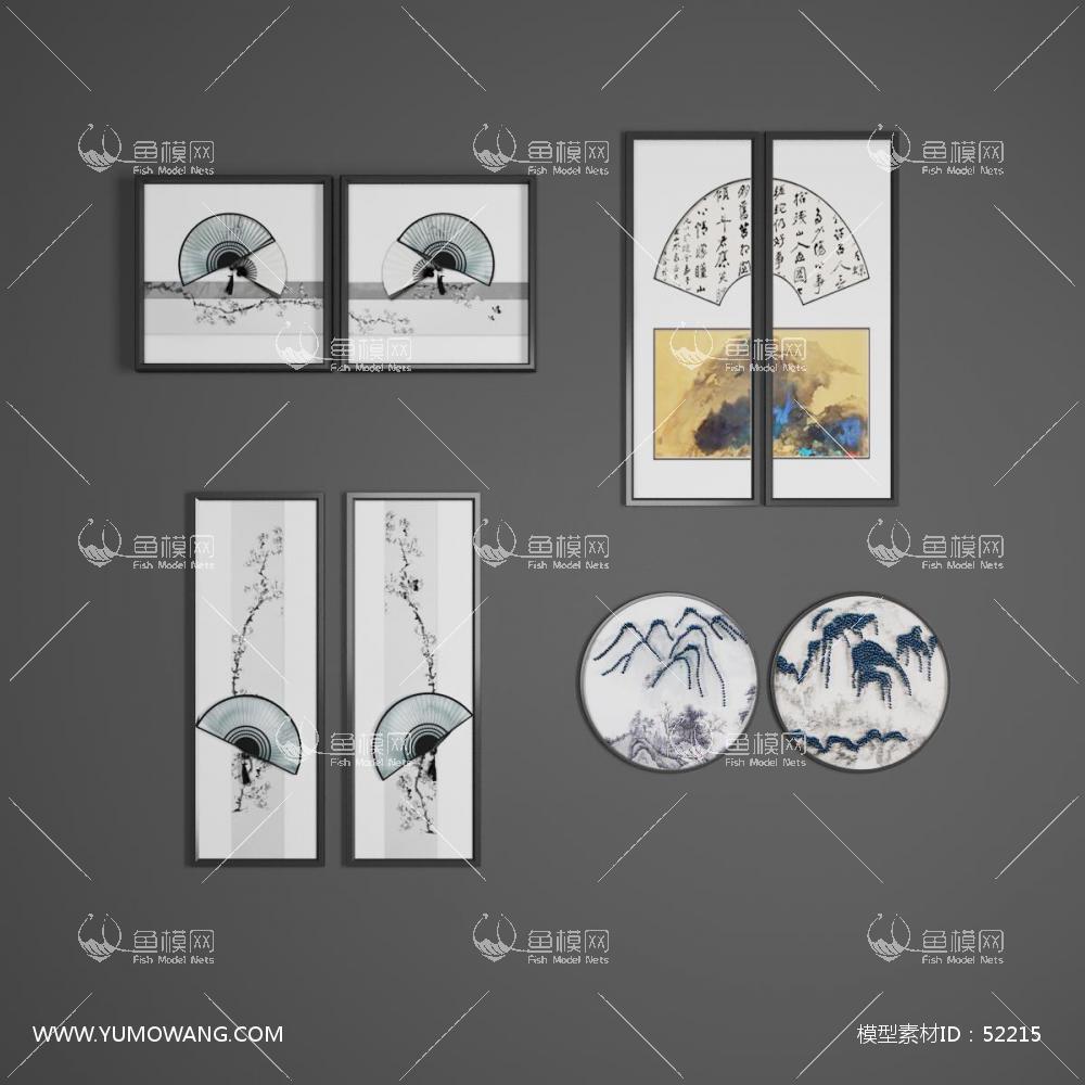 新中式装饰挂画组合3D模型下载-[ID]52215