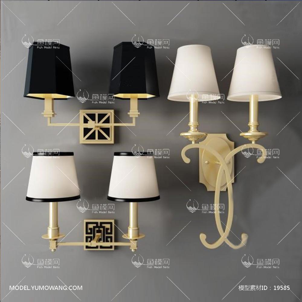 美式吊灯壁灯组合3d模型