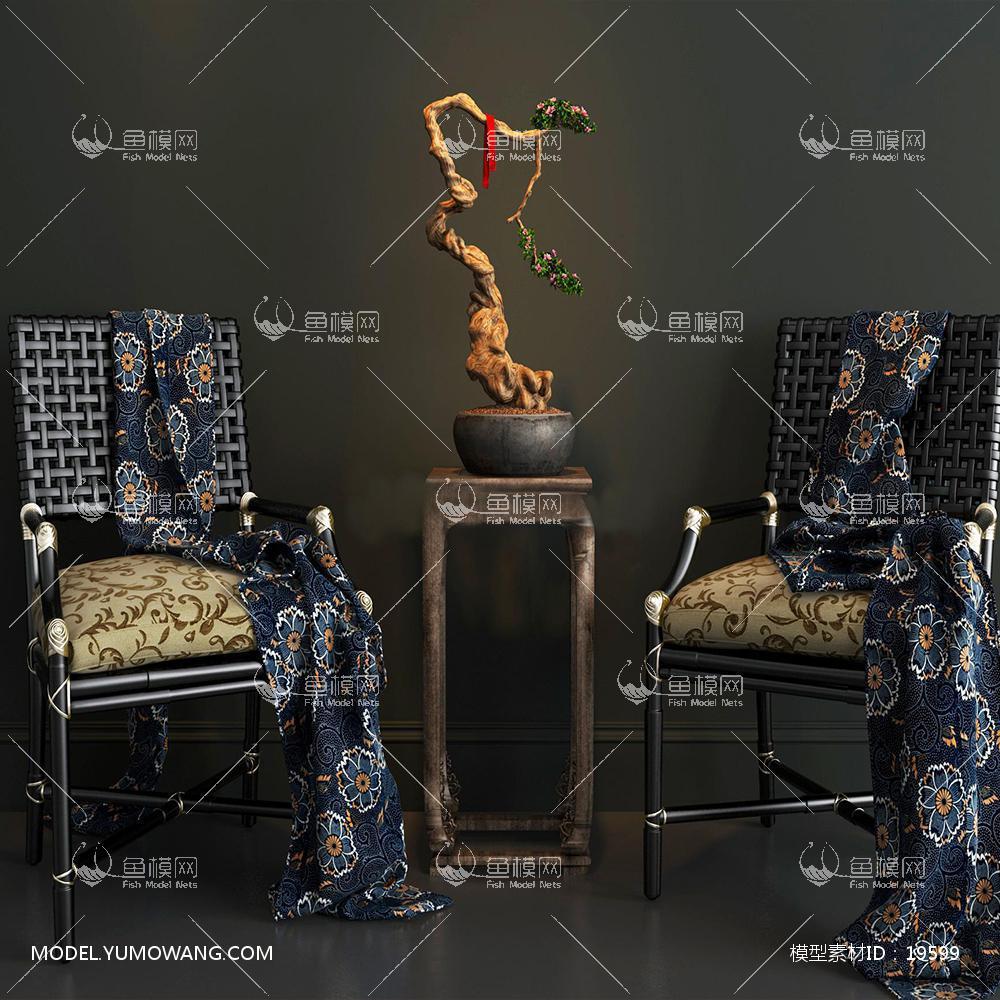 中式盆景椅子组合3d模型