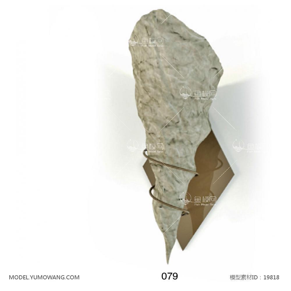 石头壁灯3d模型