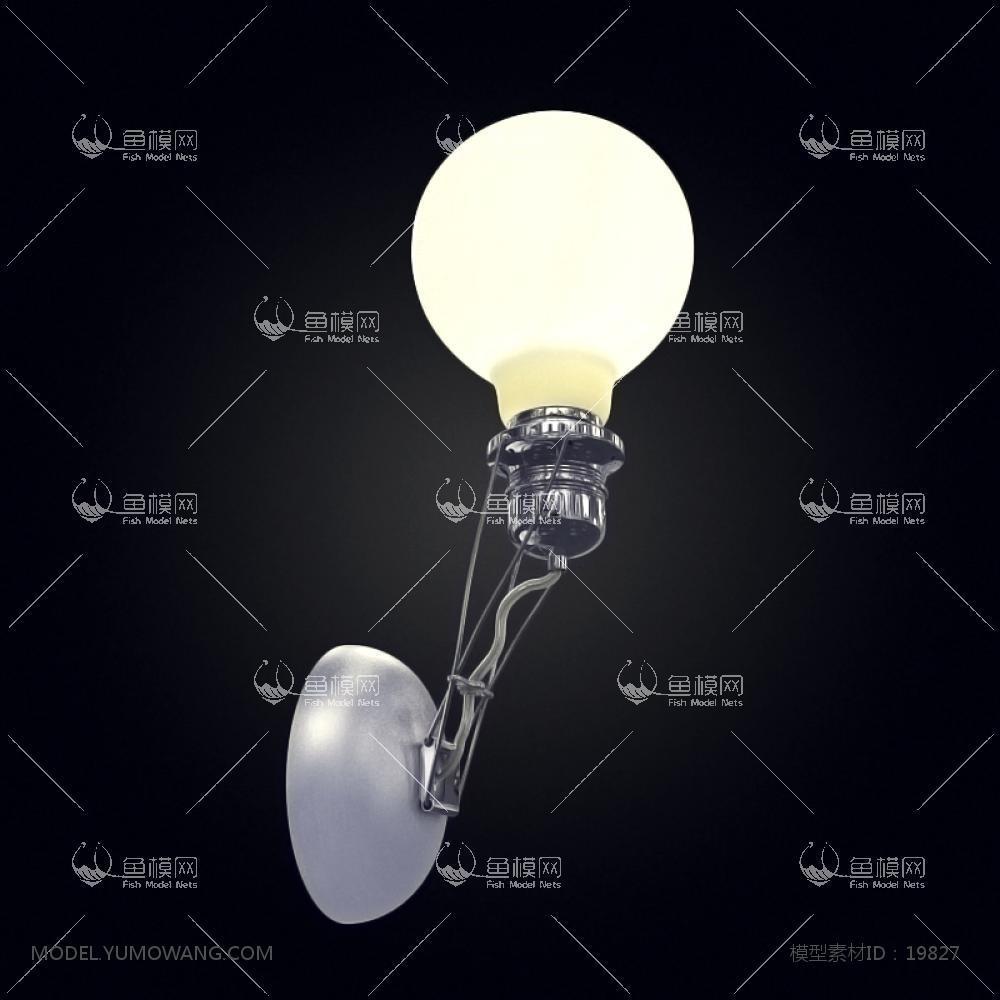 现代风格设计感壁灯 (1)3d模型
