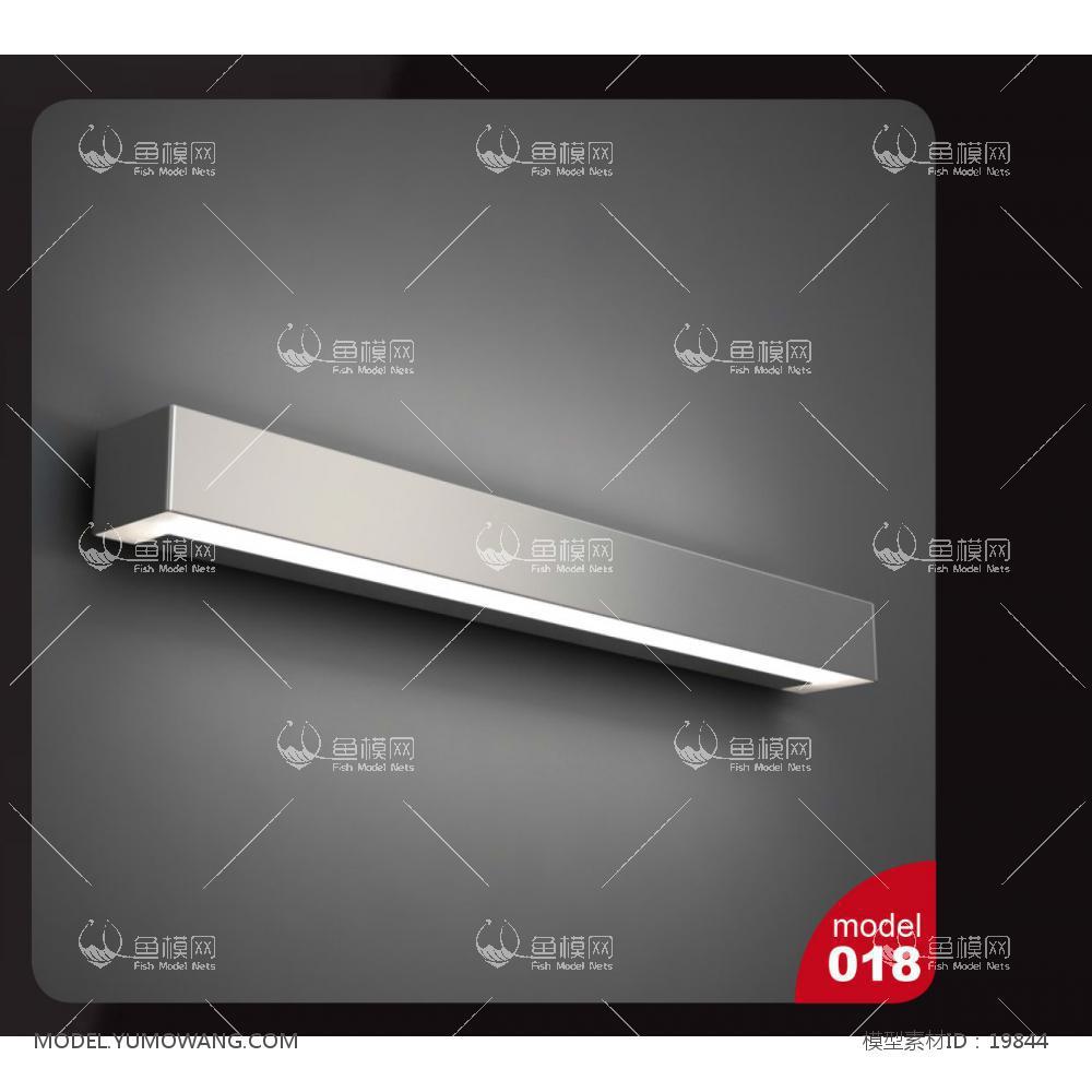 现代金属长条壁灯3d模型