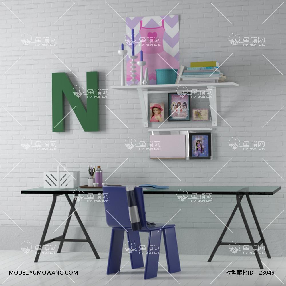 现代玻璃工作桌 (2)3d模型