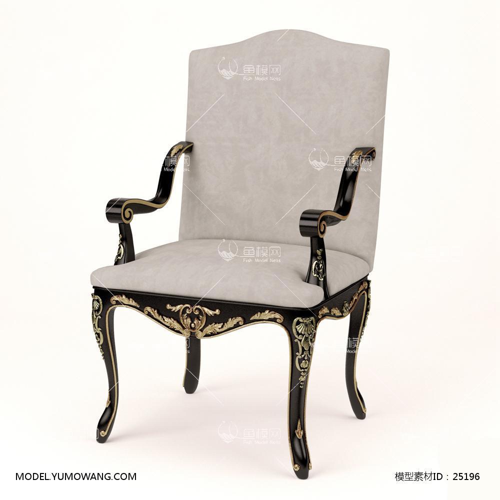 描金扶手椅3d模型