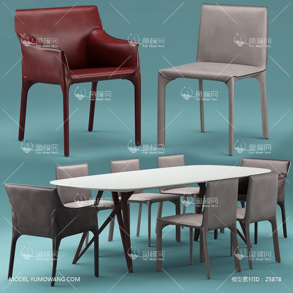 现代餐桌椅办公桌3D模型下载-[ID]25878