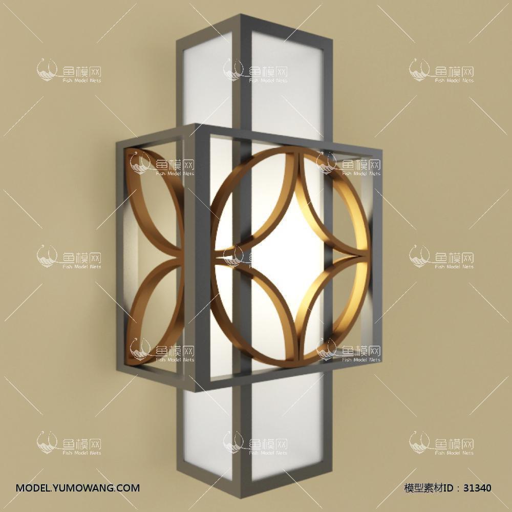 现代金属壁灯73d模型