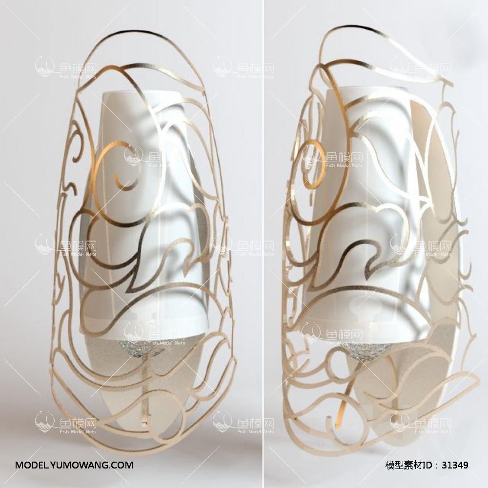 现代金属陶瓷壁灯3D模型下载-[ID]31349
