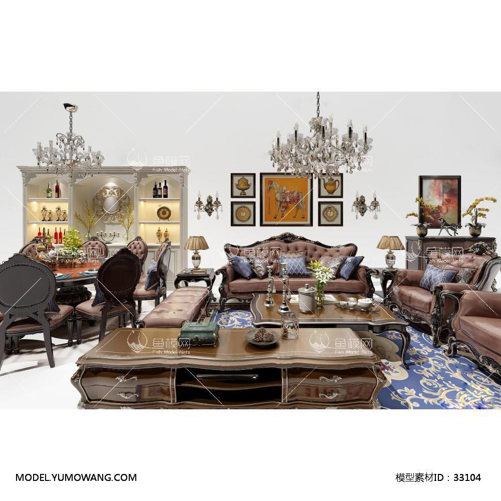 欧式沙发组合3D模型下载-[ID]33104