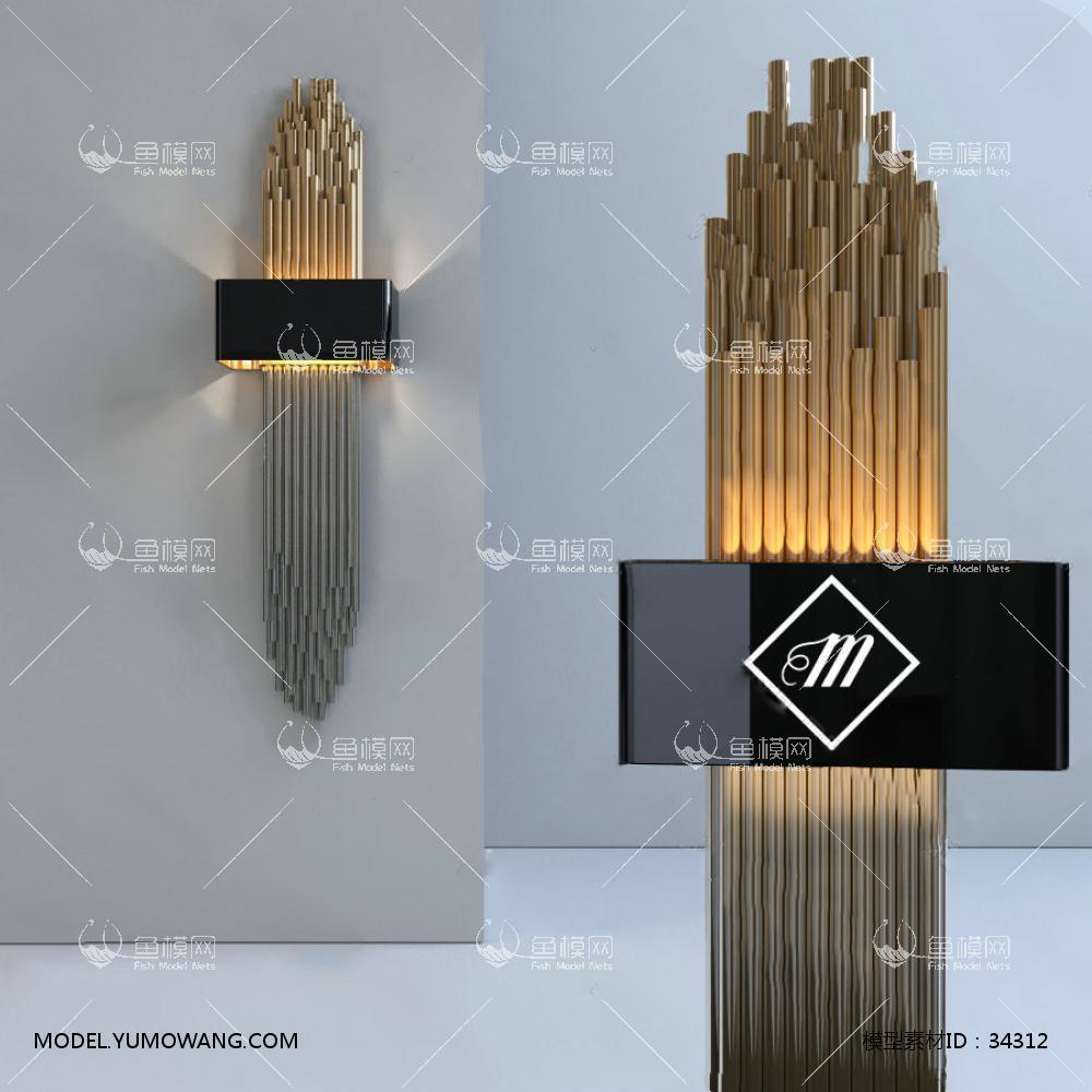 壁灯 (4)3d模型