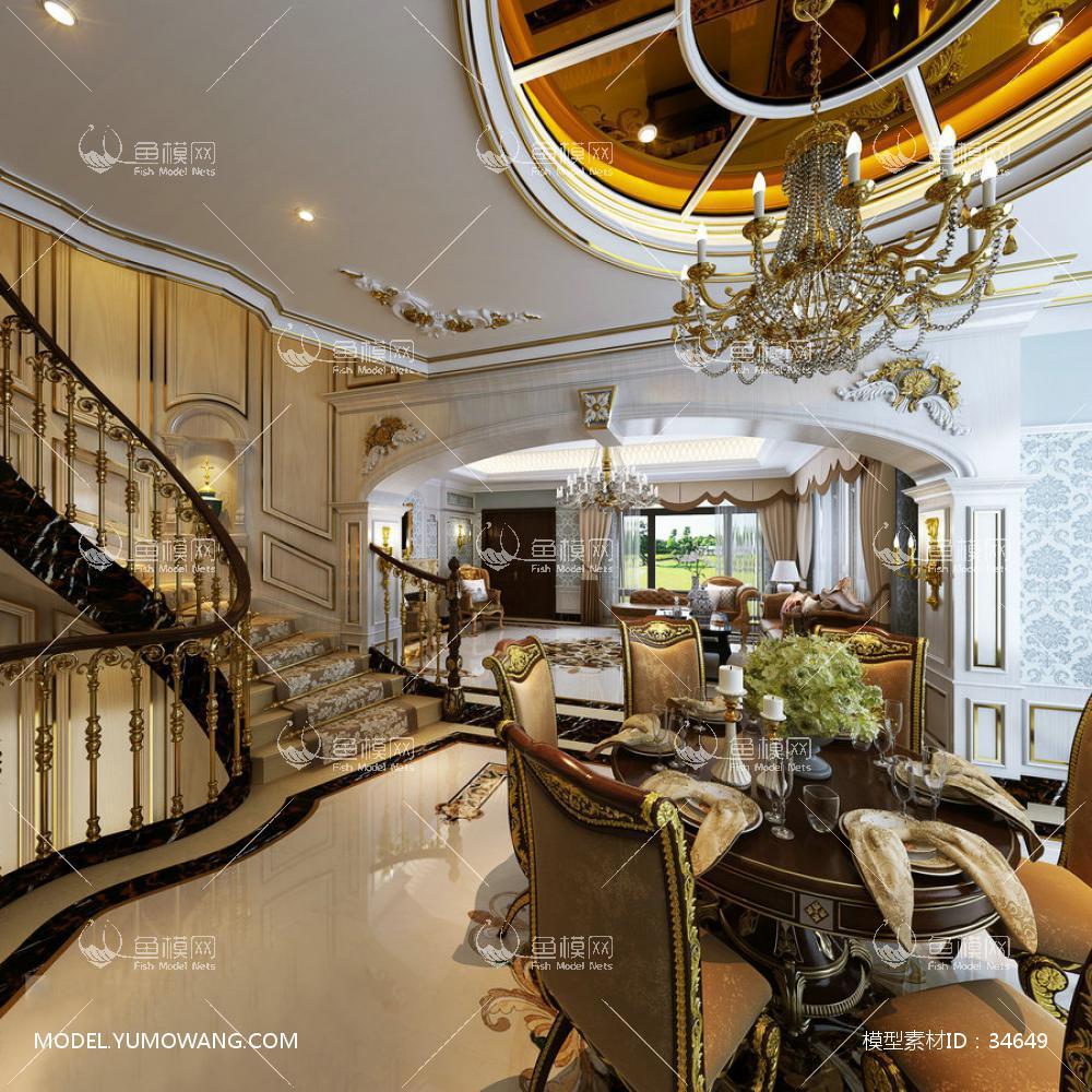 美式风格别墅客厅3d模型