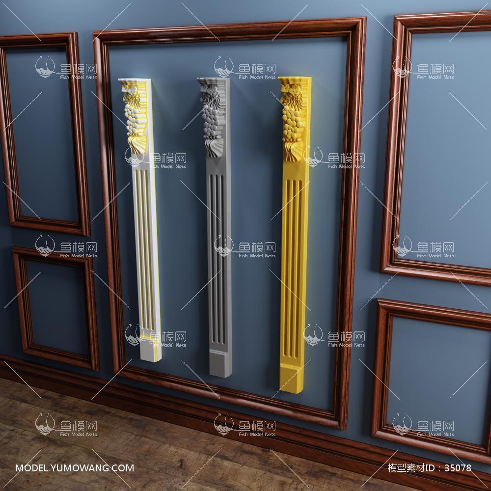 橱柜罗马柱 (54)3D模型下载-[ID]35078