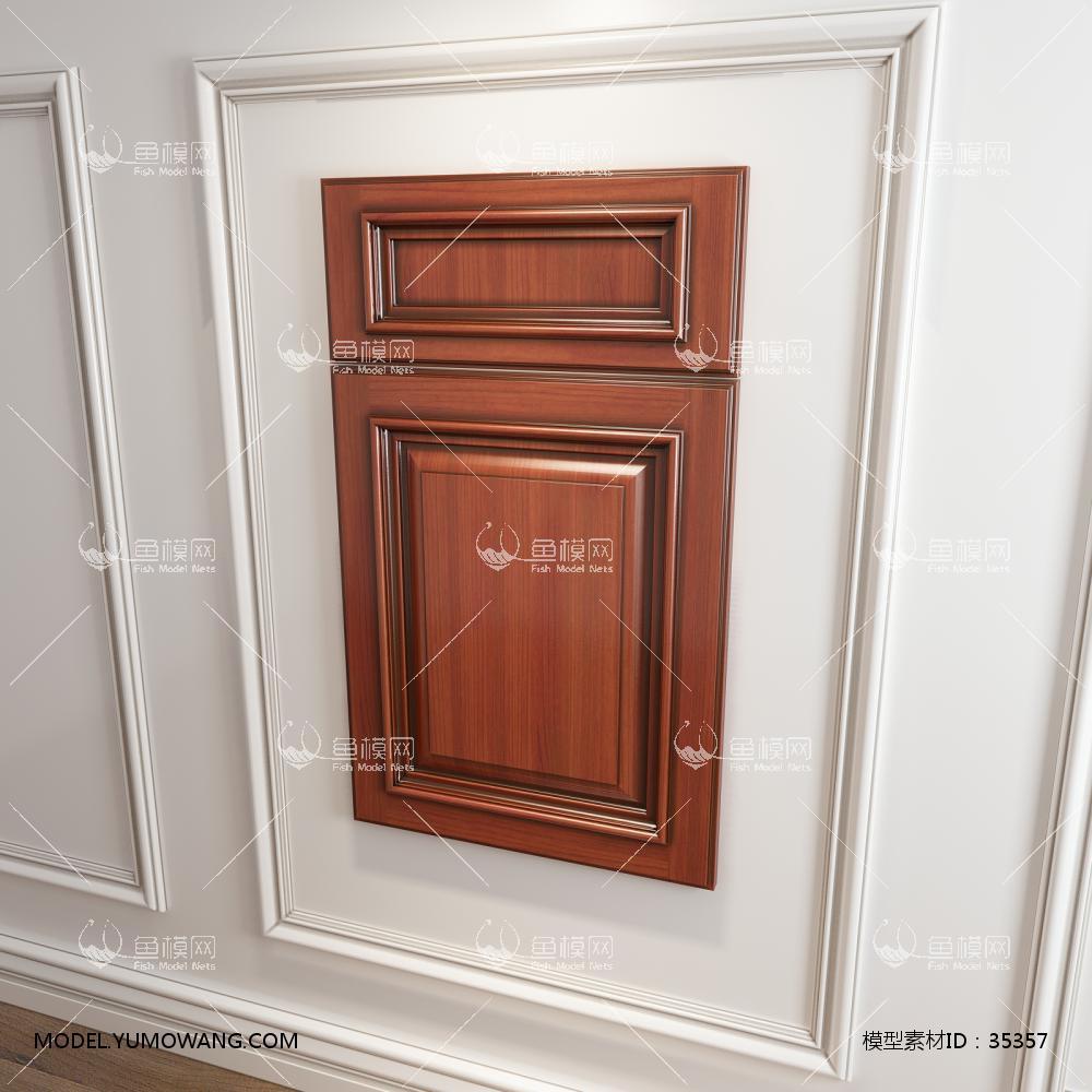 橱柜衣柜回型压线门板门型原创3D模型下载-[ID]35357
