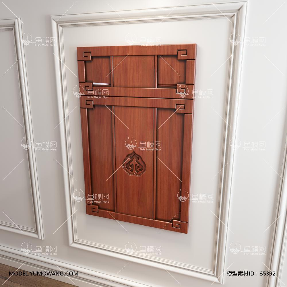 橱柜衣柜回型门板门型原创3D模型下载-[ID]35392