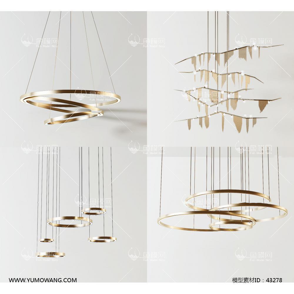 现代金属吊灯组合3D模型下载-[ID]43278