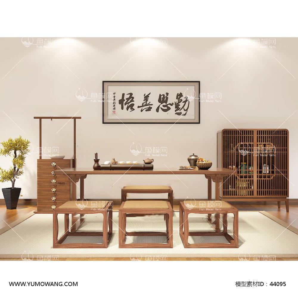 新中式茶桌椅家具3D模型下载-[ID]44095