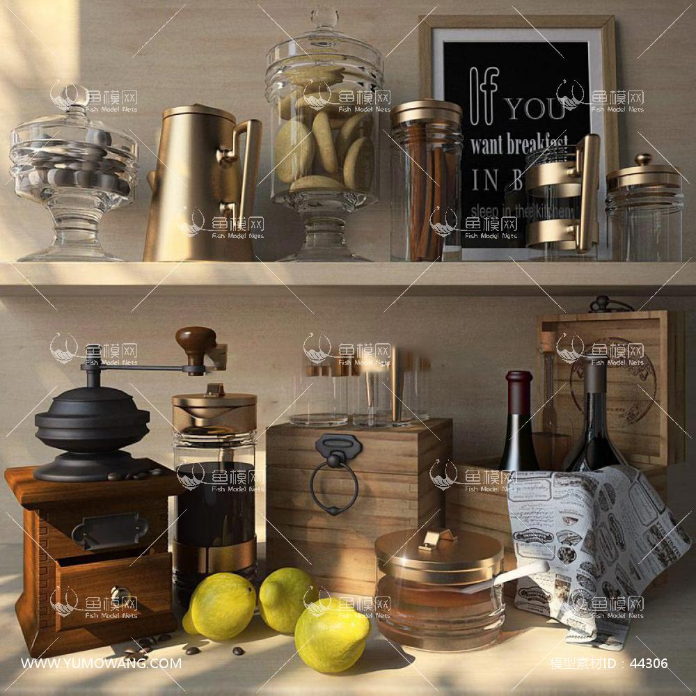现代厨房用具组合3D模型下载-[ID]44306