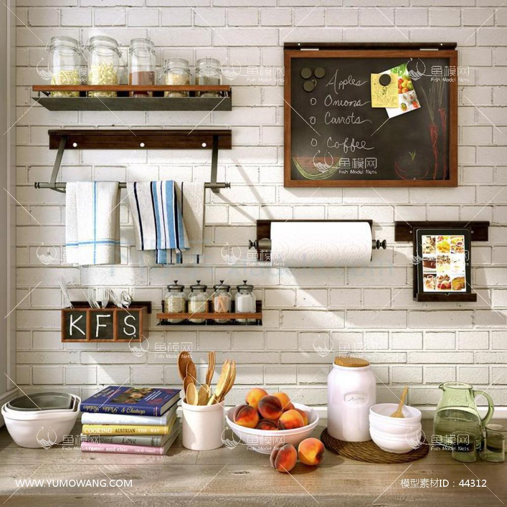 现代厨房餐具3D模型下载-[ID]44312