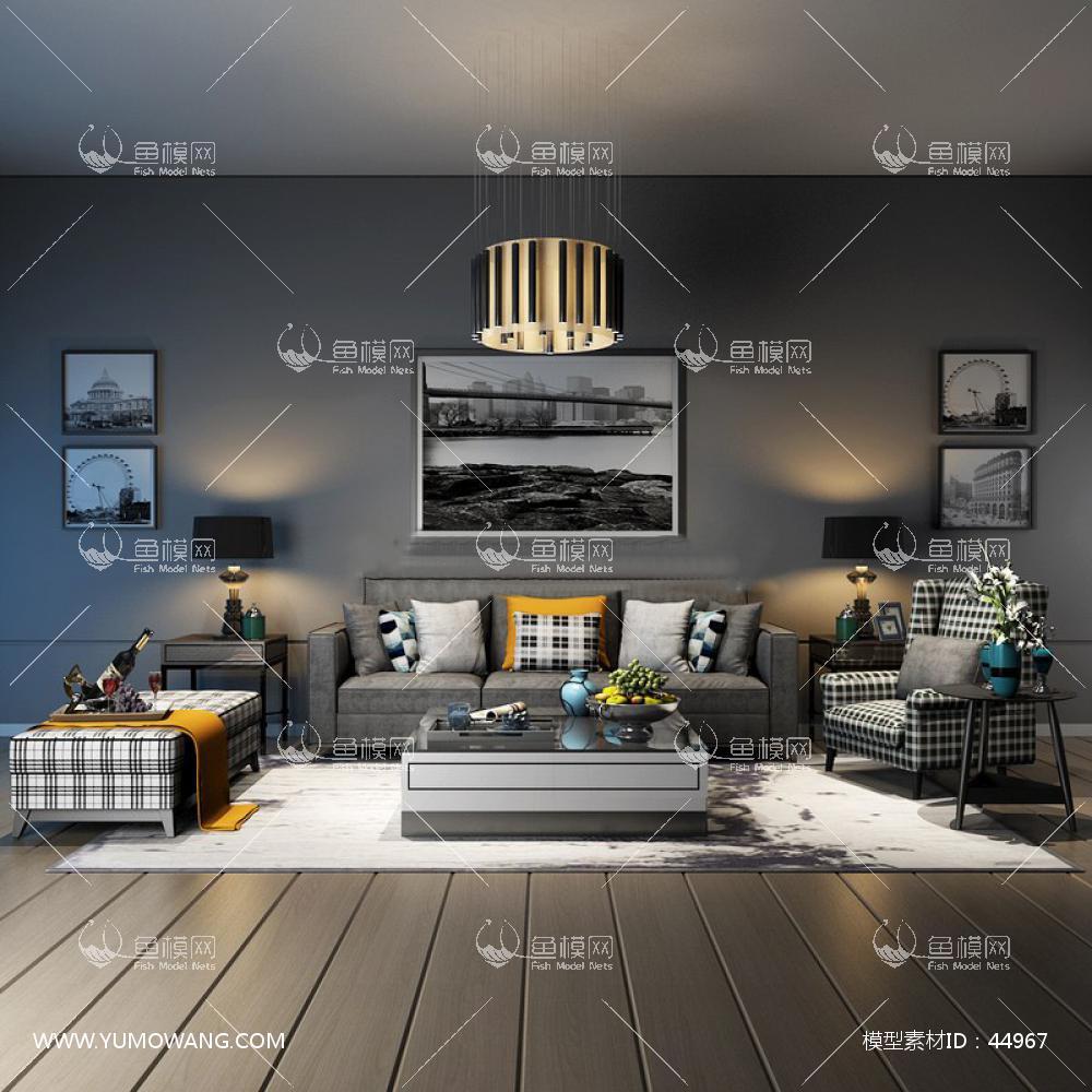 现代沙发茶几吊灯3D模型下载-[ID]44967