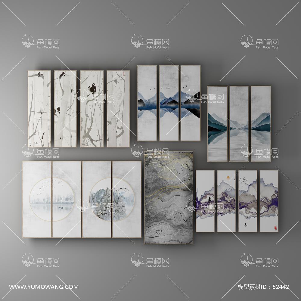 新中式水墨山水装饰画3D模型下载-[ID]52442