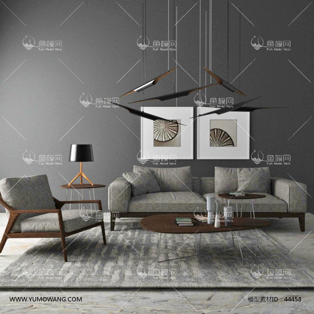 现代沙发吊灯3D模型下载-[ID]44458