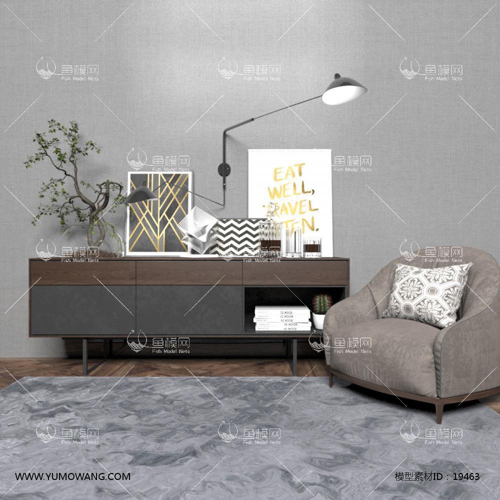 沙发边柜组合3d模型