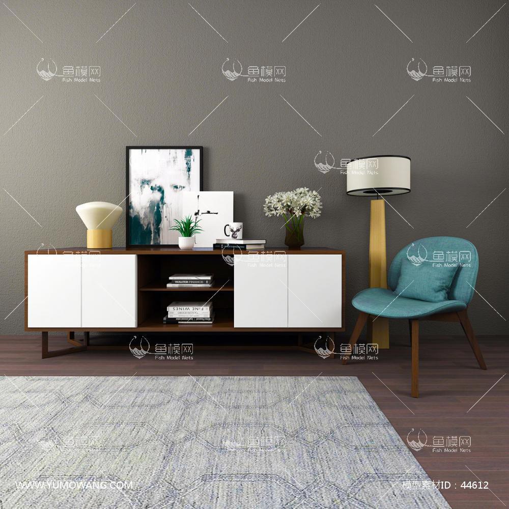 北欧简约单椅电视柜饰品组合3D模型下载-[ID]44612