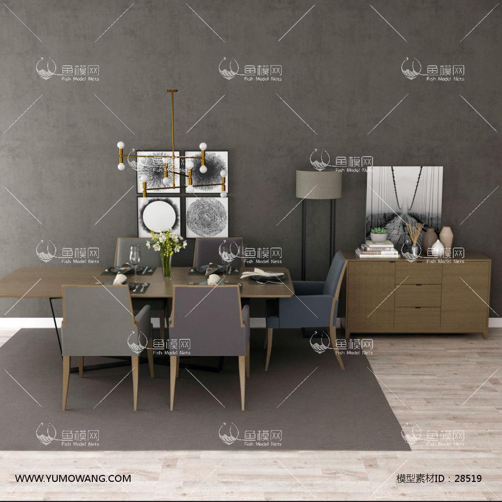 现代餐桌椅边柜挂画吊灯组合3D模型下载-[ID]28519