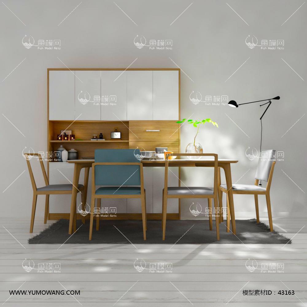 现代北欧餐桌椅3D模型下载-[ID]43163