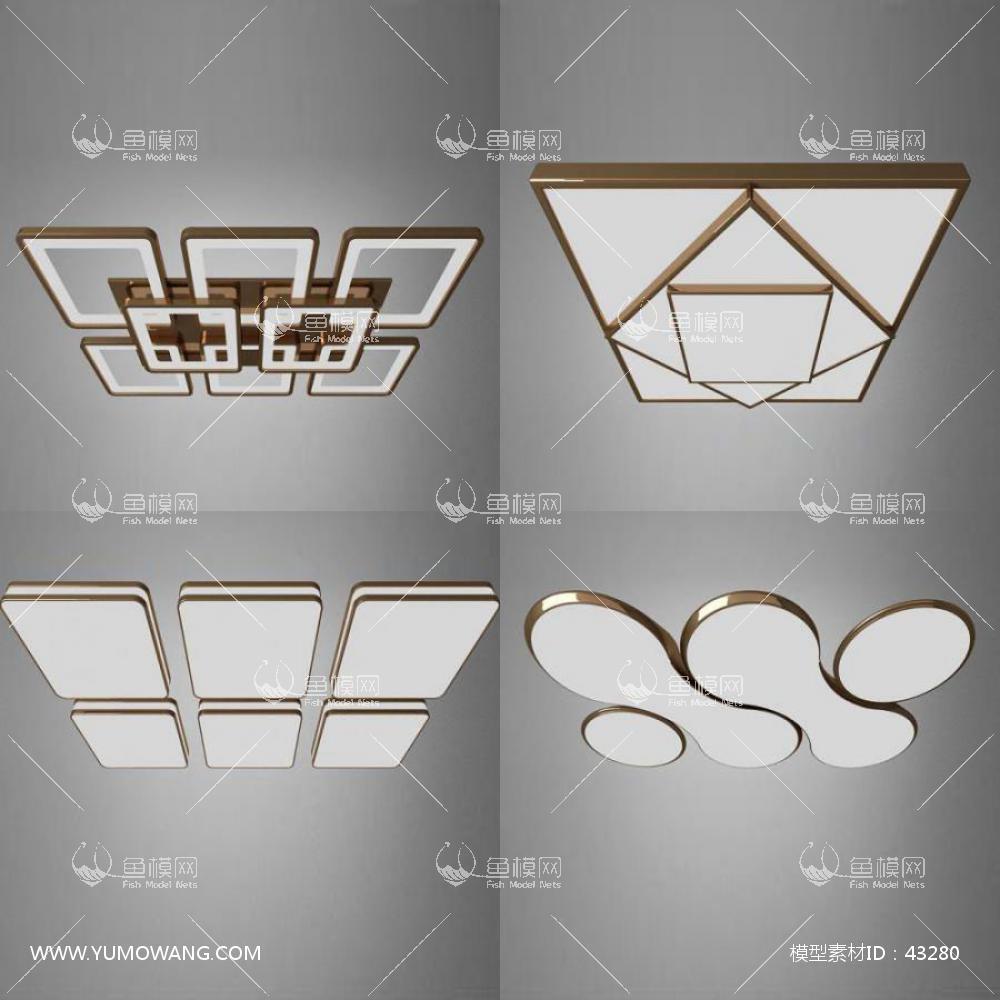 现代金属吸顶灯组合3D模型下载-[ID]43280