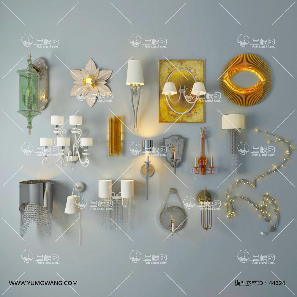 壁灯组合3D模型下载-[ID]44624