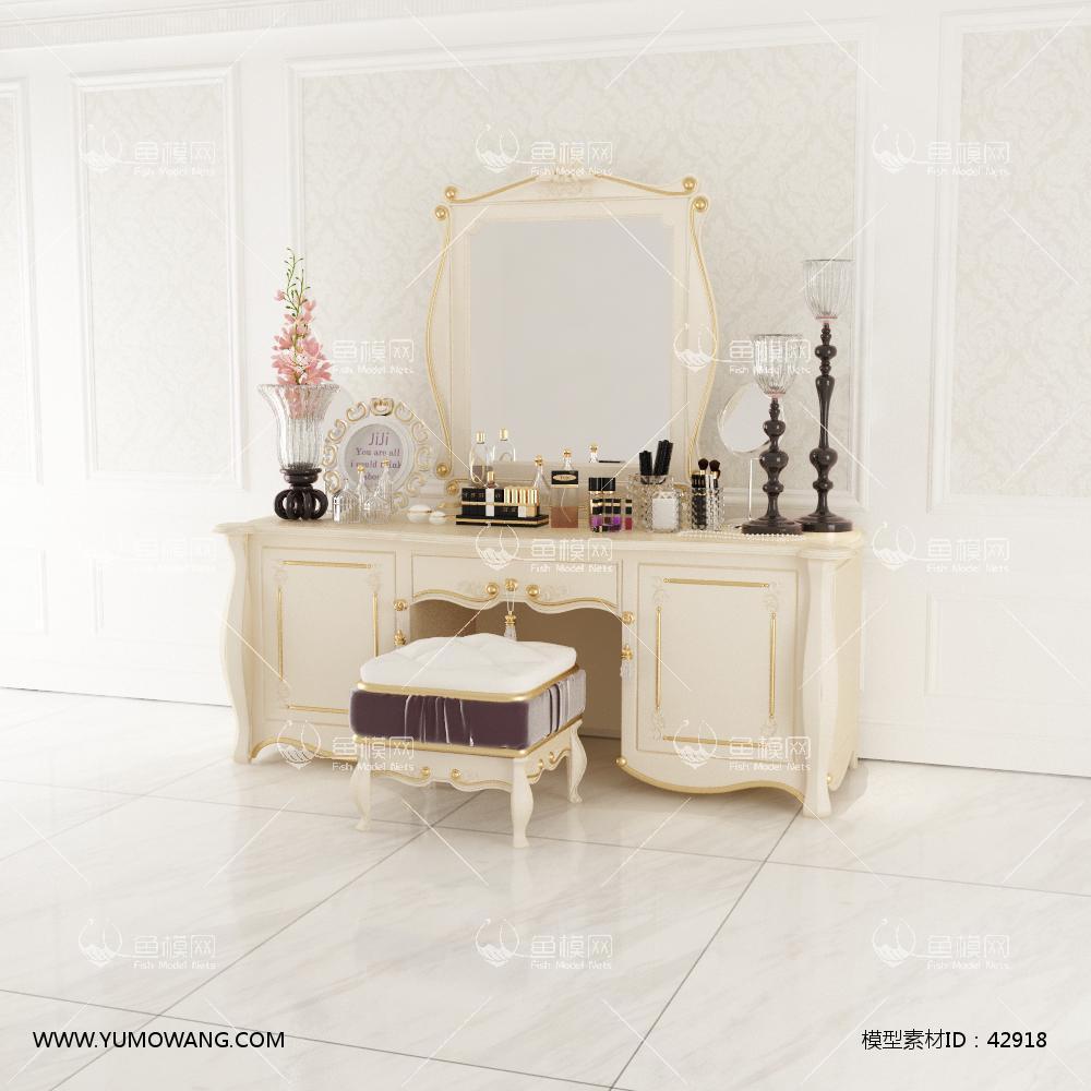 欧式梳妆台化妆品花瓶凳子组合3D模型下载-[ID]42918