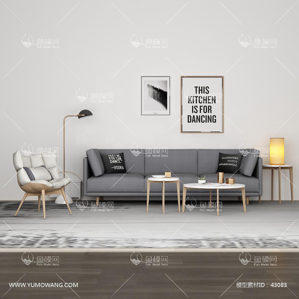 北欧家具类沙发3D模型下载-[ID]43083