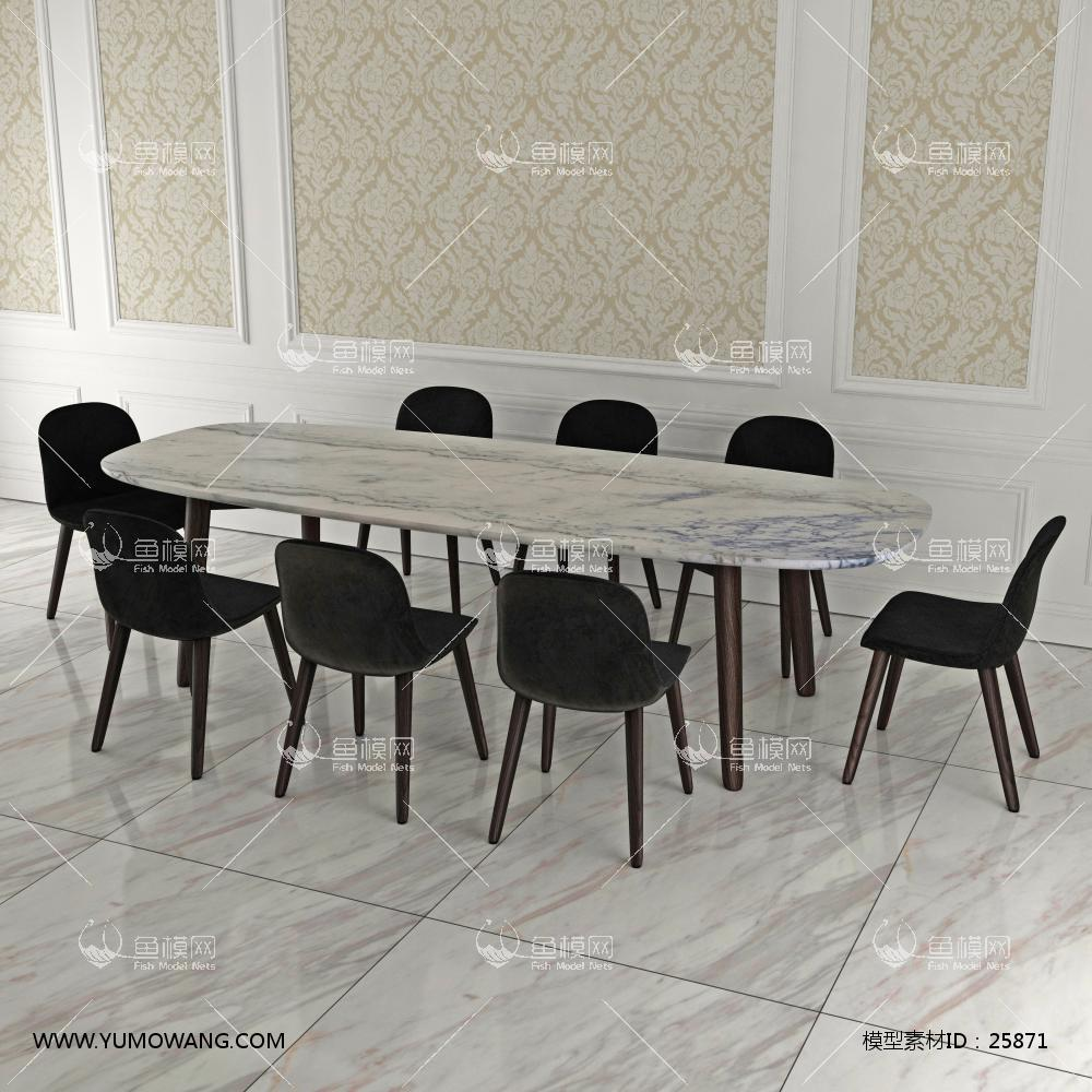后现代餐桌椅3D模型下载-[ID]25871