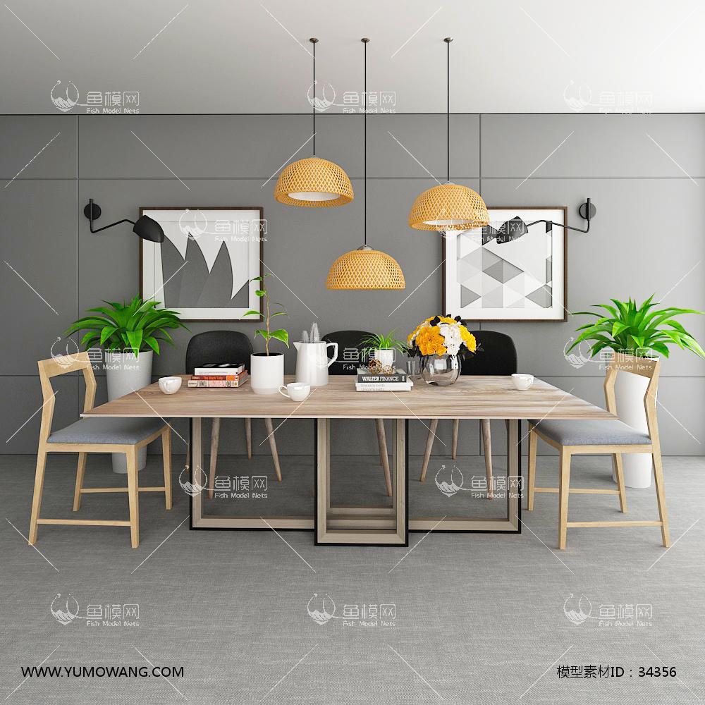 北欧风餐桌3D模型下载-[ID]34356