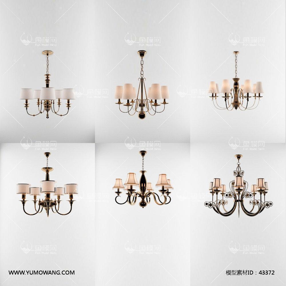 欧式灯具类吊灯组合3D模型下载-[ID]43372