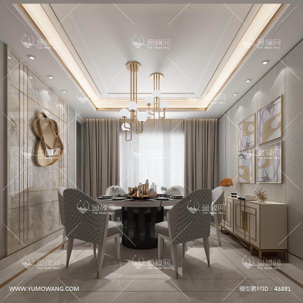 现代整体家装餐厅空间3D模型下载-[ID]43881