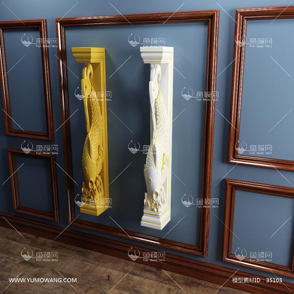 橱柜罗马柱3D模型下载-[ID]35103