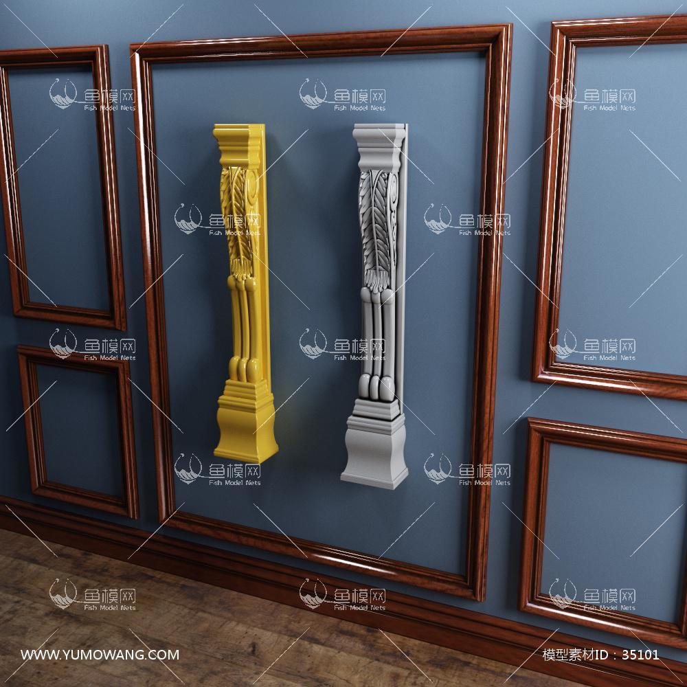 橱柜罗马柱3D模型下载-[ID]35101